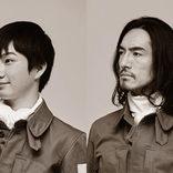 【インタビュー】舞台「スタンレーの魔女」石井凌&唐橋充「この作品で伝えたいことは、笑っていた人たちが急にいなくなるという切なさ」