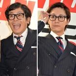 流れ星が所属する『浅井企画』のギャラ配分に反響「芸人が7割、 超優良事務所じゃん」