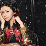 倉木麻衣 ニューアルバム『Let's GOAL!~薔薇色の人生~』初回盤ボーナスディスクにZARDの名曲『負けないで』カバー収録!