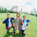 WANIMA、10/5に「WANIMA Summer Trap!! Release Party」開催決定!!