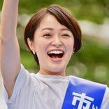 人寄せパンダとして飛び回る立憲民主党・市井紗耶香 演説は子育てのシングルイシュー