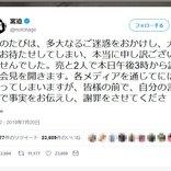 宮迫博之さん「皆様の前で、自分の言葉で事実をお伝えし、謝罪をさせてください」本日午後3時から謝罪会見