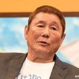 『宮迫田村の会見』へのビートたけしの言葉に、共感の嵐 「まさにそれ」「怒りが伝わってきた」