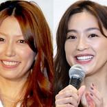 里田まい&中村アン、笑顔の2ショット披露 ネット「似てる」の声も