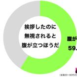 香取慎吾「おっはー」ツイート 「挨拶だけでトレンド入りする男」と話題