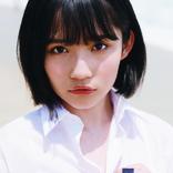 AKB48 最新曲センターは矢作萌夏、在籍1年半で抜擢「嬉しさと緊張とでいっぱい」