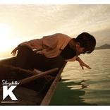 """笑福亭鶴瓶主演「閉鎖病棟‐それぞれの朝‐」主題歌はKの""""やさしい""""バラード"""