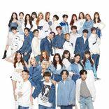 BTOB、CLC、PENTAGON、(G)I-DLEら総出演「U & CUBE FESTIVAL」BD/DVD発売&先行上映会が決定