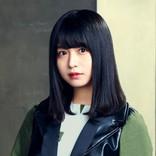 長濱ねる、欅坂46卒業イベント当日に憧れの『オールナイトニッポン』生放送決定