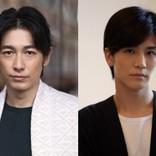 ディーン・フジオカ×岩田剛典、10月期月9『シャーロック』でバディ結成