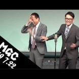 ナイツ『吉本興業 ジャニーズ』のタイトルで衝撃の漫才動画を公開
