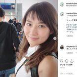 藤崎奈々子、 『今くら』で結婚を生発表 引っ張り演出に不満の声も