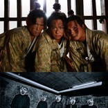 TAKAHIRO主演『3人の信長』本予告到着 主題歌はMAN WITH A MISSION