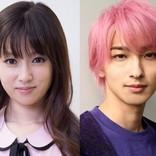 深田恭子&横浜流星、『はじこい』2ショット ファン「この2人が一番好き」