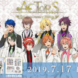 男性声優×ボカロ曲『ACTORS(アクターズ)』初心者も必聴の5周年記念CDがリリース! 特典MVも公開中!