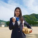 田辺桃子が女子マネジャーに 夏の高校野球ショートドラマに主演