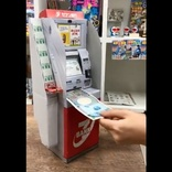 「幼稚園」9月号の付録は「セブン銀行ATM」 本物さながらのギミック、大人も欲しがる完成度に