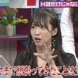 元SKE松村香織、秋元康との卒業エピソード「じゃあ、まゆゆさんは邪道?」