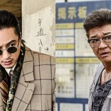 『HiGH&LOW THE WORST』パルコ役で塚本高史参戦 小沢仁志も出演決定