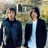 『宮本から君へ』宮本浩次が主題歌書き下ろし&横山健と初コラボ! 新ポスターも到着