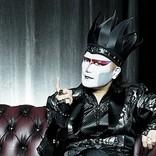 デーモン閣下、劇団☆新感線の劇中歌収録AL『うた髑髏』リリース決定