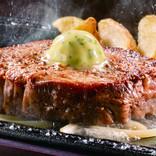 お肉好きに朗報!「ステーキガスト」の肉がさらに高品質に進化!