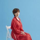 岡本真夜、新曲「笑顔のおまじない」「ボクは太陽、キミは月」のMV公開