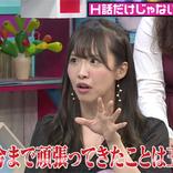 元SKE48松村香織、秋元康との卒業エピソード明かす