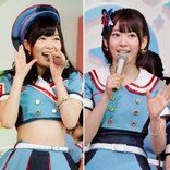 IZ*ONE宮脇咲良、指原莉乃らと再会 日韓問題のなかHKT48でともに過ごしたメンバーと和む