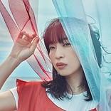 ヒグチアイ、デジタルSG3部作の第2弾「どうかそのまま」MV公開&新アルバム『一声讃歌』詳細発表
