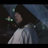 ヒグチアイ、デジタルシングル三部作・第二弾「どうかそのまま」のMV公開 3rdフルアルバム『一声讃歌』の詳細発表