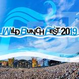 奥田民生/NAMBA69追加出演決定【WILD BUNCH FEST. 2019】ステージ別ラインナップ&出演タイムテーブルも発表
