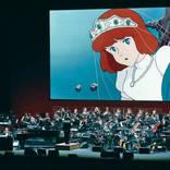 『ルパン三世 カリオストロの城』のシネマコンサートに松崎しげる、沢城みゆきが出演