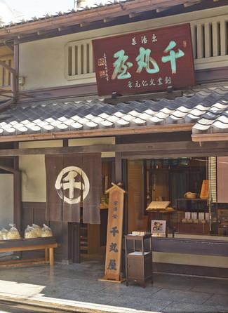 京湯葉 千丸屋(センマルヤ) 本店