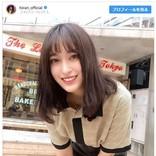 偶然取材した美女が…元AKB48だった! 現在の職業、収入・貯金額を赤裸々告白