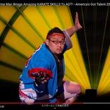 【動画あり】タンバリンマスターの「ゴンゾー」がスゴいことになってる! アメリカのオーディション番組で最終ラウンド進出の大活躍!!