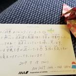 漢字の勉強をしていたら… ANAの客室乗務員が見せた行動に「最高」「さすが日本」