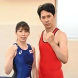 吉田沙保里、『ノーサイド・ゲーム』に本人役で出演 大泉洋からタックル受ける