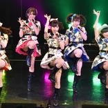 AKB48チーム8、オリジナル楽曲のみの神セトリで「TIF2019」盛り上げる