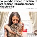 ベビーシッター先で「猫が安楽死させられてしまう…」 逮捕覚悟で連れ去った女性(米)