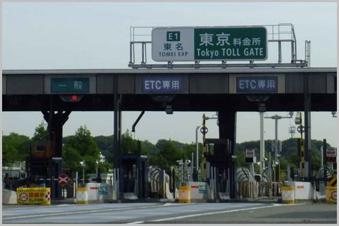 東名開通50周年ETC乗り放題プランのおトク度