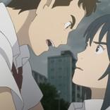 山崎賢人の一言が切なすぎる! 『二ノ国』主題歌MV公開