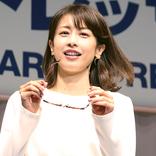 """加藤綾子『ホンマでっか』年内終了で""""サヨナラさんま""""の悲願達成!?"""