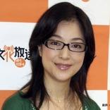 名倉潤がうつ病を発表 高木美保の『発言』に、注目が集まる