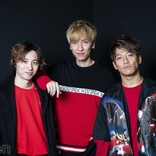 w-inds.待望のシングル『Get Down』ロングインタビュー!