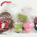 九州ご当地メーカー 「リョーユーパン」の人気商品を食べ比べてみた