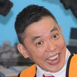 太田光、N国・立花氏に「TBSをぶっ壊す」と出演呼びかけ 禁断ネタに爆笑