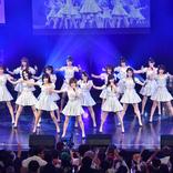 AKB48 TIF選抜、記念すべき「TIF10周年」メインステージで大トリ飾る