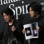 岩田剛典、永瀬正敏撮影の写真集にメンバー驚き「こんなことやっているんだ」