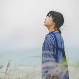 番匠谷紗衣、ニューシングル「自分だけの空」MV公開